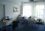 Biuro do wynajęcia, Poznań Stare Miasto, 30 m²