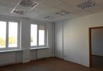 Biuro do wynajęcia, Poznań Grunwald, 29 m²