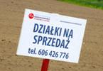 Działka na sprzedaż, Żakowo Żakowo, 779 m²