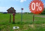Działka na sprzedaż, Pecna PECNA dostępne media, 1297 m²