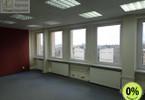 Biuro do wynajęcia, Łódź Śródmieście, 118 m²