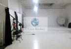 Lokal użytkowy do wynajęcia, Warszawa Włochy, 250 m²