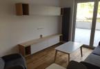 Mieszkanie do wynajęcia, Wrocław Klecina, 40 m²