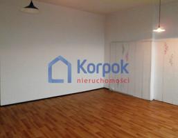 Biuro do wynajęcia, Tarnowskie Góry, 33 m²