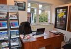 Biuro do wynajęcia, Krynica-Zdrój, 32 m²