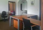 Biuro do wynajęcia, Warszawa Włochy, 148 m²
