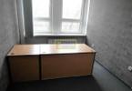 Biuro do wynajęcia, Kraków Kazimierz, 28 m²