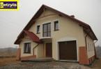 Dom na sprzedaż, Kocmyrzów, 240 m²
