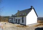 Dom na sprzedaż, Świątniki Górne, 120 m²