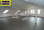 Biuro do wynajęcia, Kraków Skotniki, 250 m²