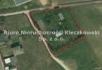 Działka na sprzedaż, Krasienin-Kolonia, 3500 m²