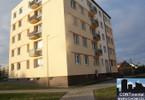 Kawalerka na sprzedaż, Łapy Krzywa, 28 m²