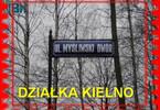 Działka na sprzedaż, Kielno Myśliwski Dwór, 1610 m²