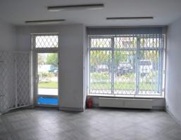 Lokal użytkowy na sprzedaż, Białystok Nowe Miasto, 31 m²