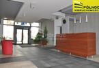 Biuro do wynajęcia, Sosnowiec, 11 m²