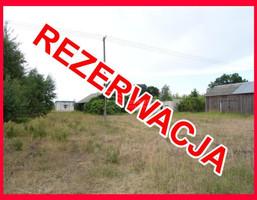 Działka na sprzedaż, Żerań Duży, 9000 m²