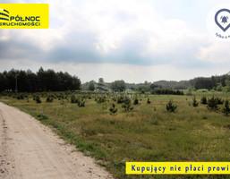 Działka na sprzedaż, Szczekarzewo, 991 m²