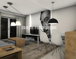 Mieszkanie na sprzedaż, Rybnik Śródmieście, 47 m²