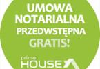 Dom na sprzedaż, Myślenice, 186 m²