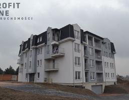 Kawalerka na sprzedaż, Częstochowa Lisiniec, 29 m²