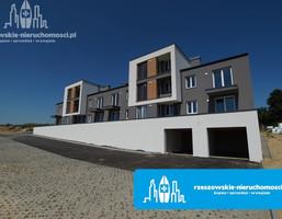 Mieszkanie na sprzedaż, Rzeszów Słocina, 75 m²
