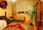 Mieszkanie na sprzedaż, Toruń Rubinkowo, 79 m²