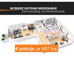 Mieszkanie w inwestycji Osiedle Sakura, Warszawa, 76 m²