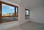 Mieszkanie w inwestycji Marki, Marki, 47 m²