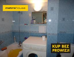 Kawalerka na sprzedaż, Siedlce Wyszyńskiego, 27 m²
