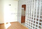 Biuro do wynajęcia, Sosnowiec Pogoń, 71 m²