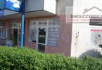 Lokal użytkowy do wynajęcia, Kalisz Majkowska, 55 m²