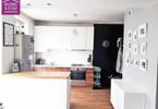 Mieszkanie na sprzedaż, Gliwice Zatorze, 45 m²