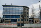 Biuro na sprzedaż, Nowy Sącz Węgierska 146a, 3548 m²