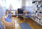 Mieszkanie na sprzedaż, Rybnik Maroko-Nowiny, 84 m²