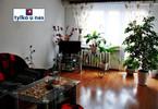 Mieszkanie na sprzedaż, Dębieniec Dębieniec, 47 m²