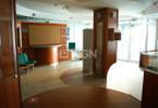 Biuro do wynajęcia, Gorzów Wielkopolski Śródmieście, 166 m²