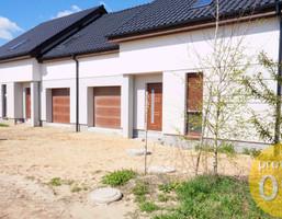 Dom na sprzedaż, Dąbrowa, 178 m²