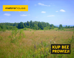 Działka na sprzedaż, Rogowo, 1425 m²