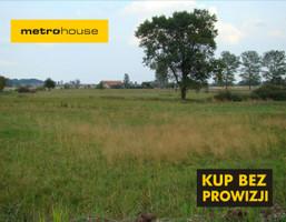 Działka na sprzedaż, Janówko, 6209 m²