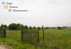 Działka na sprzedaż, Łebcz, 3470 m²