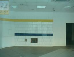 Lokal użytkowy na sprzedaż, Warszawa Saska Kępa, 90 m²
