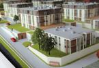 Morizon WP ogłoszenia | Mieszkanie w inwestycji Cegielnia Park, Gorzów Wielkopolski, 50 m² | 2452
