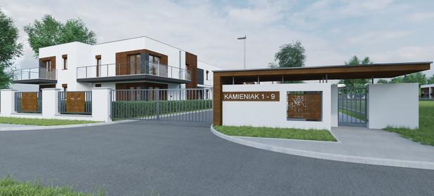 Mieszkanie na sprzedaż 48 m² puławski Nałęczów ul. Kamieniak  - zdjęcie 2