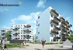 Morizon WP ogłoszenia | Mieszkanie w inwestycji Mickiewicza 4, Warszawa, 29 m² | 3908