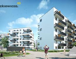 Morizon WP ogłoszenia | Mieszkanie w inwestycji Mickiewicza 4, Warszawa, 28 m² | 8332