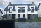 Morizon WP ogłoszenia | Dom w inwestycji MODLNICZKA-ZIELONY ZAKĄTEK, Modlniczka, 108 m² | 6919