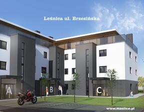 Mieszkanie w inwestycji Leśnica, Wrocław, 81 m²