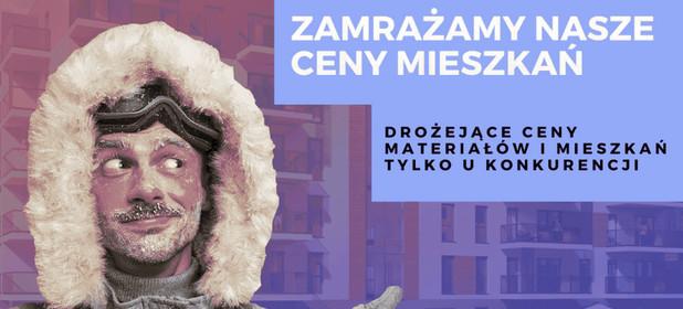 Mieszkanie na sprzedaż 43 m² Siemianowice Śląskie Bańgów ul. Bańgowska - zdjęcie 2