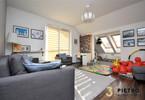 Morizon WP ogłoszenia | Mieszkanie na sprzedaż, Dąbrowa Górnicza Osiedle Romualda Traugutta, 51 m² | 9460