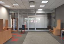 Biuro do wynajęcia, Wrocław Psie Pole, 185 m²